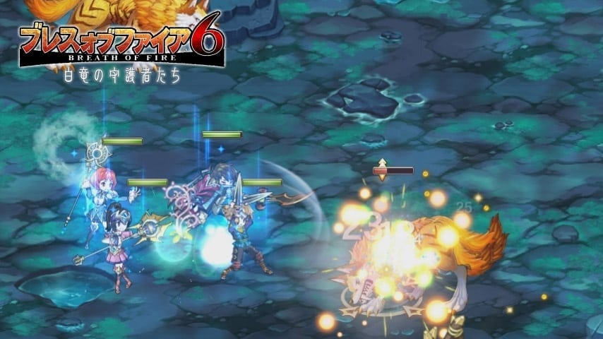 Breath of Fire 6 - Multiplayer quest mode image 2
