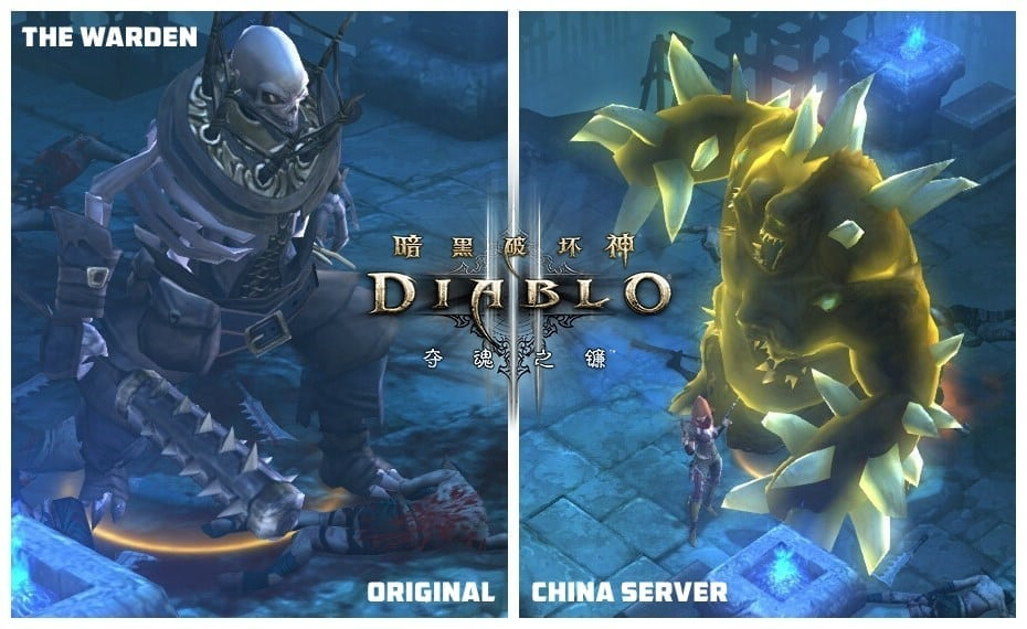 Diablo III China - Monster graphic changes 1