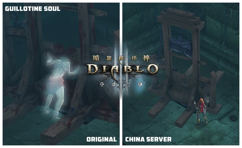 Diablo III China - Monster graphic changes 2