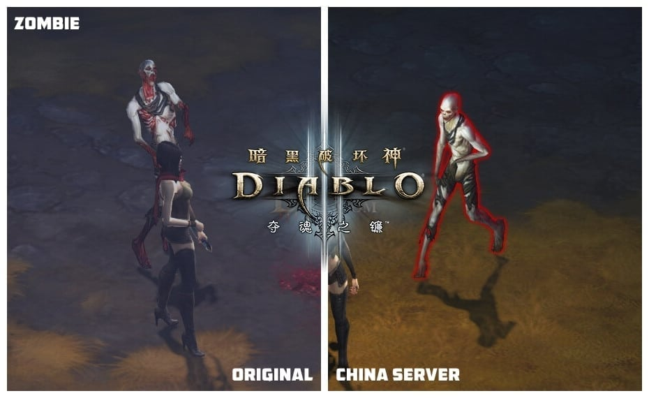 Diablo III China - Monster graphic changes 3