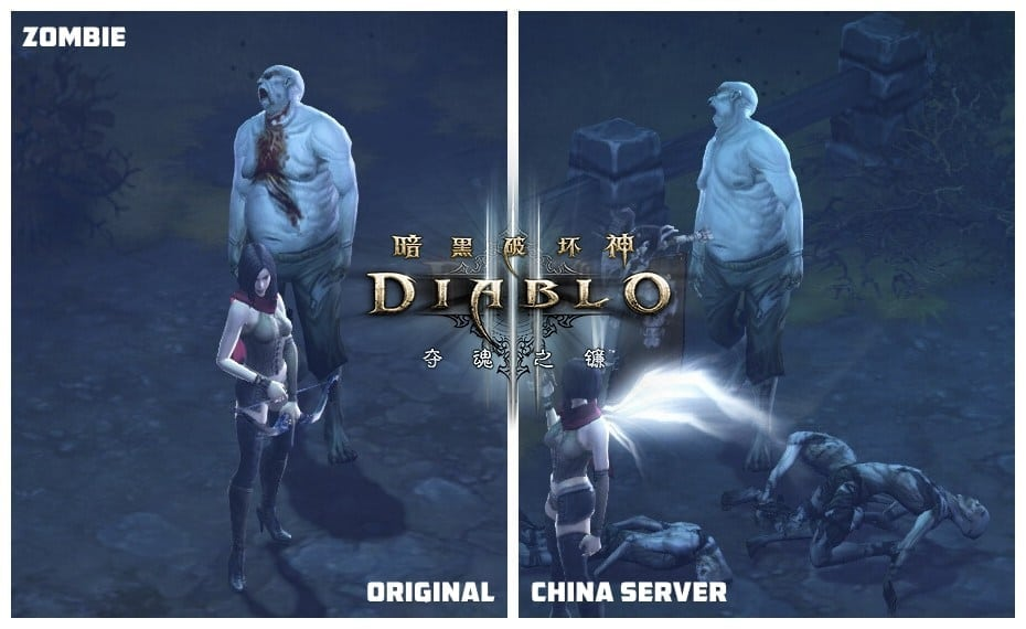 Diablo III China - Monster graphic changes 4
