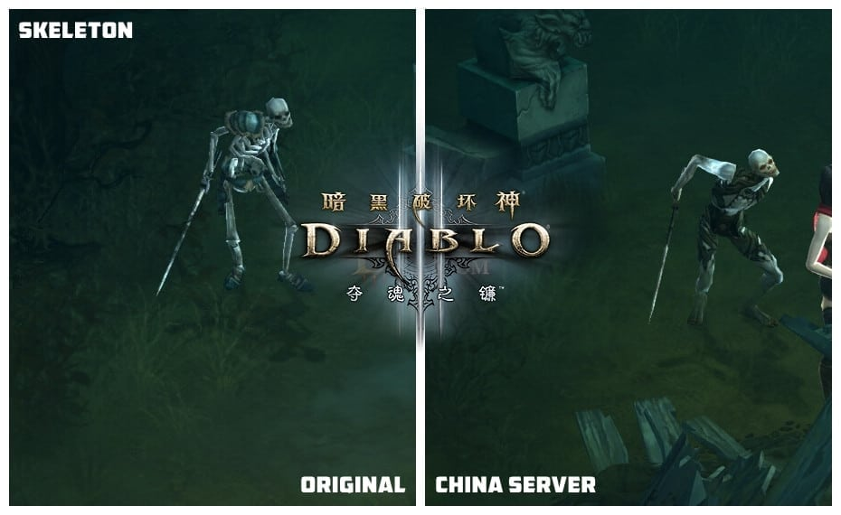 Diablo III China - Monster graphic changes 5