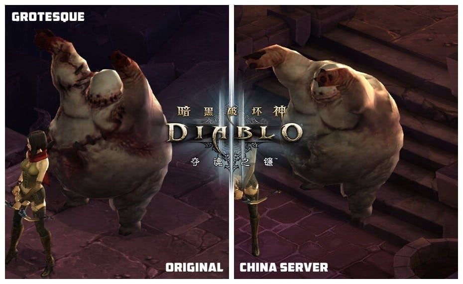 Diablo III China - Monster graphic changes 7