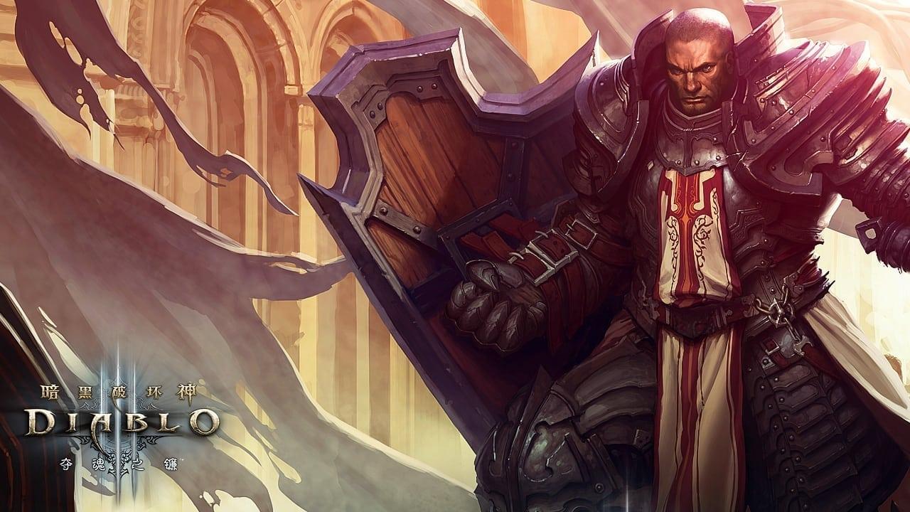 Diablo III Crusader
