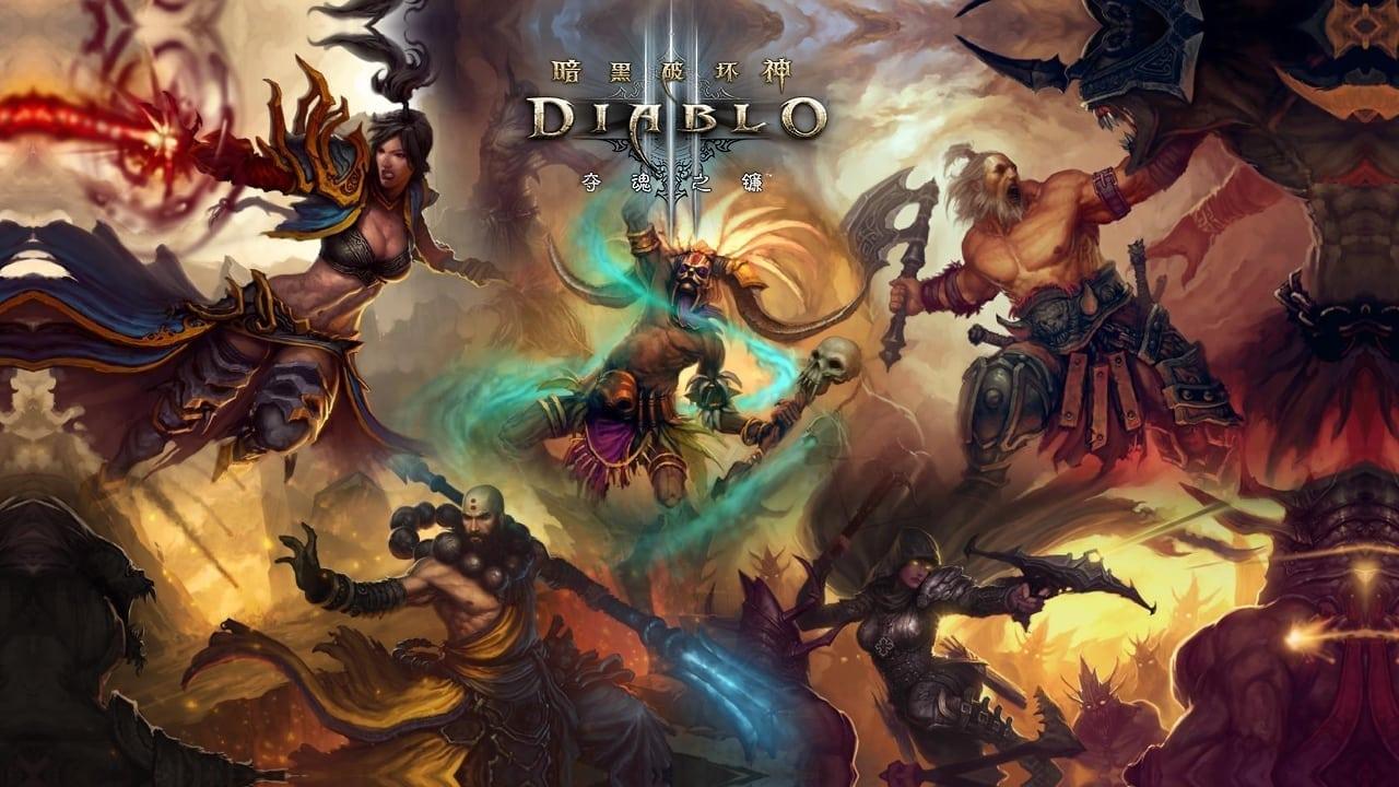 Diablo III classes
