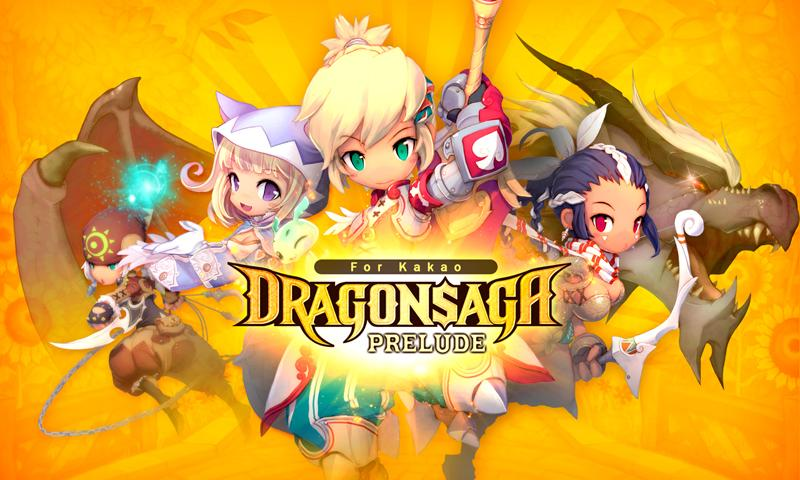 DragonSaga Prelude image