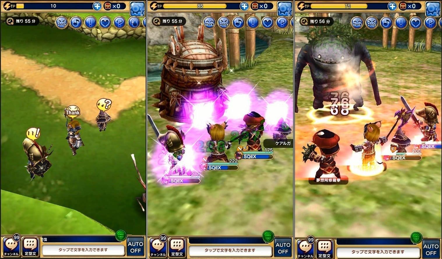 Final Fantasy Grandmasters screenshot