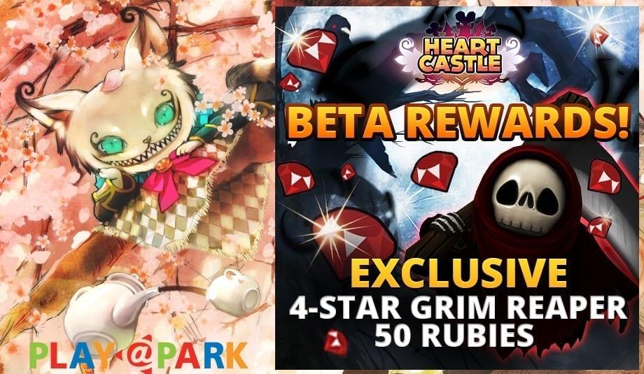 Heart Castle Beta Rewards