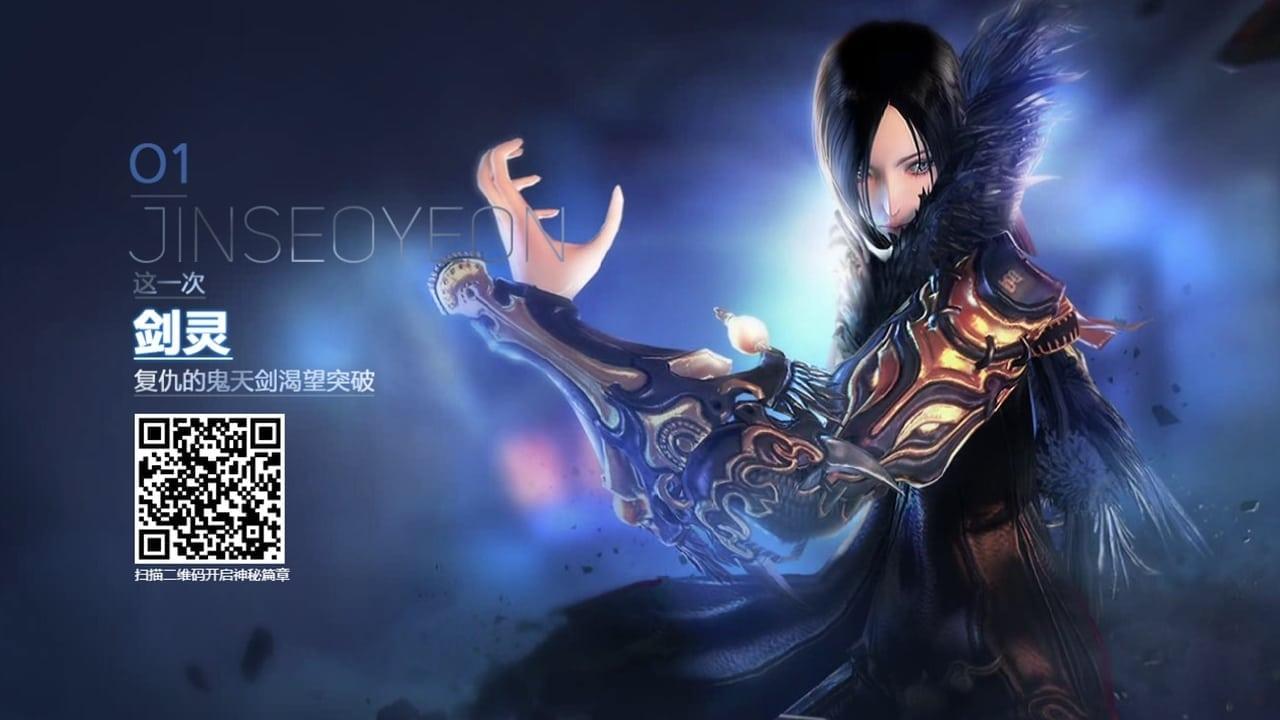 Master X Master - China teaser 1
