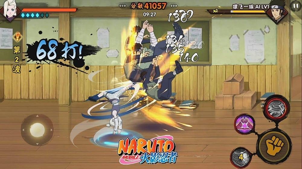 Naruto Mobile screenshot 1