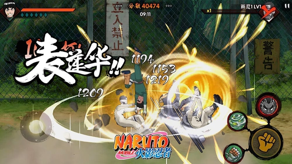 Naruto Mobile Debut test phase begins in China next