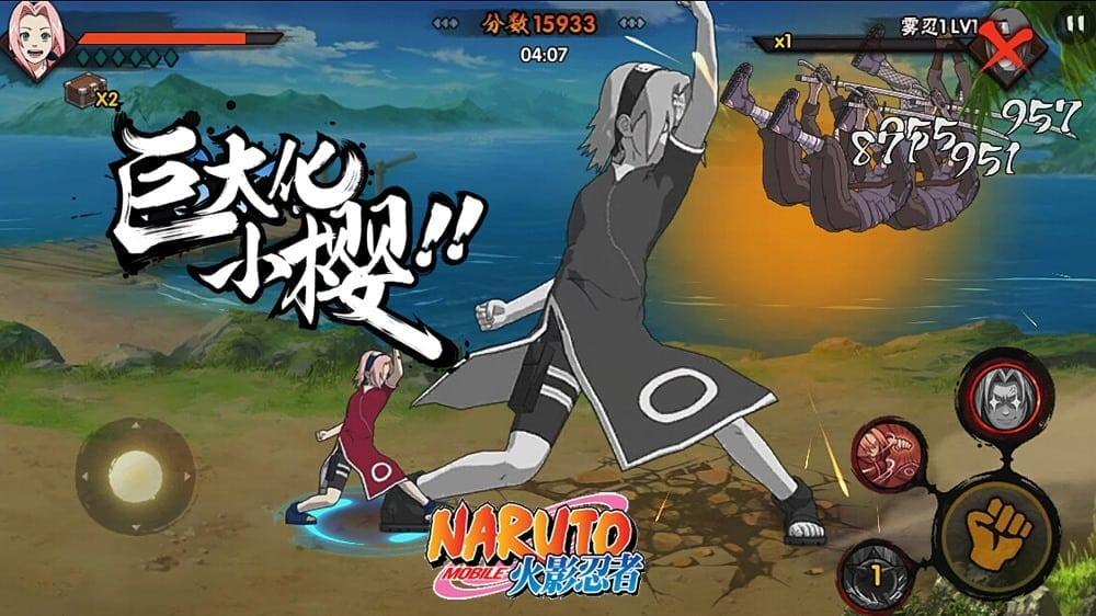 Naruto Mobile screenshot 4