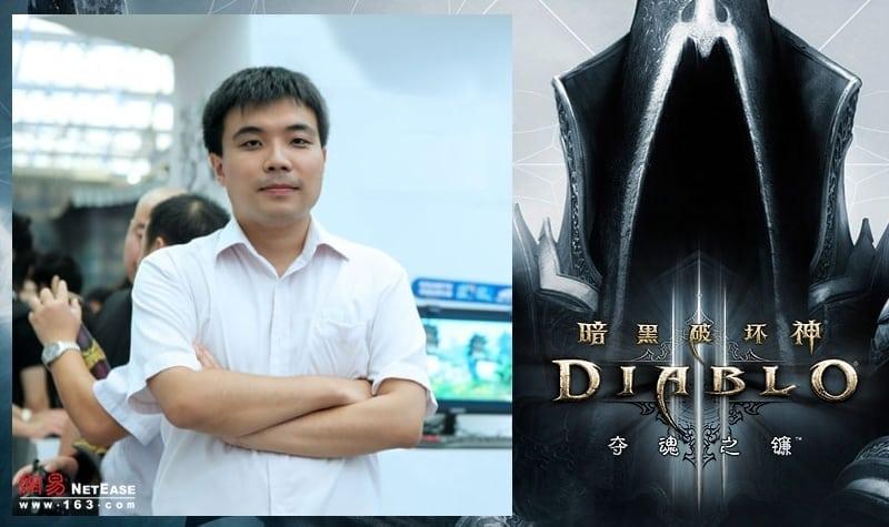 NetEase executive