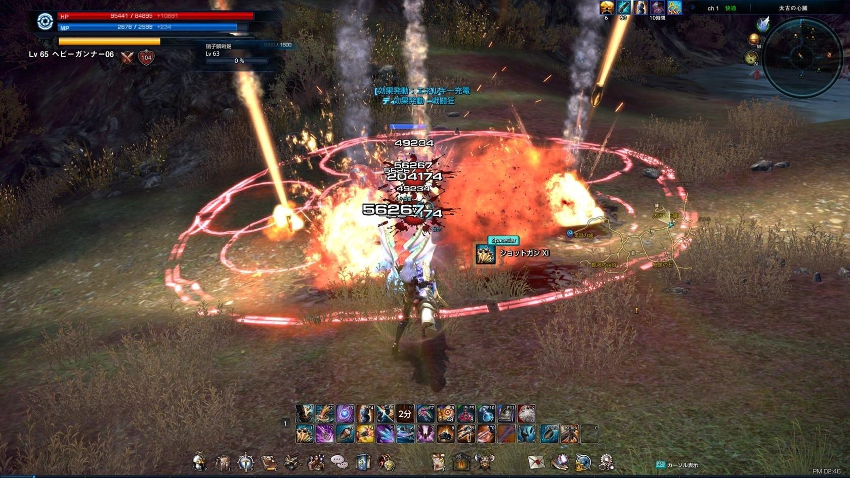 TERA Japan - Heavy Gunner screenshot 1