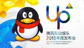 Tencent Games UP 2015