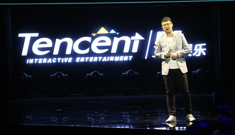 Tencent Games UP 2015 photo