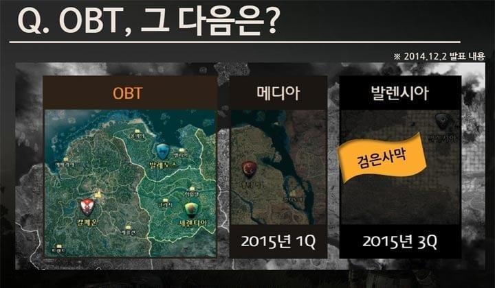 Black Desert - 2015 map expansion