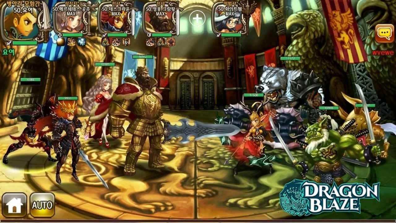 Dragon Blaze - Korean screenshot 2