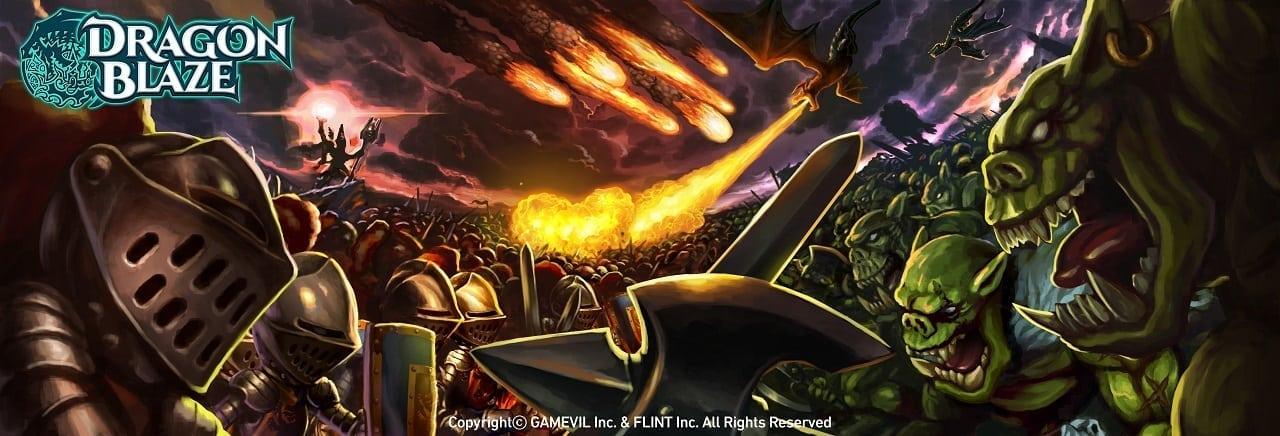 Dragon Blaze - Prologue artwork