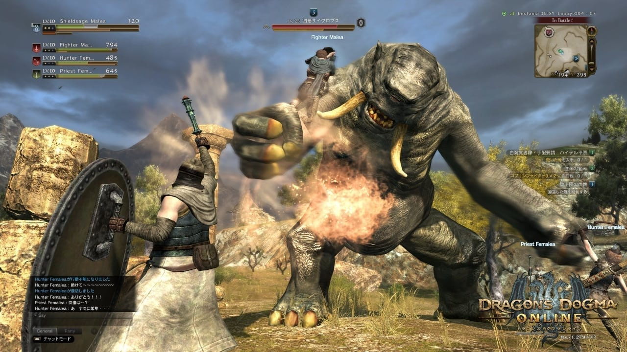 Dragon's Dogma Online - April 2015 screenshot 1