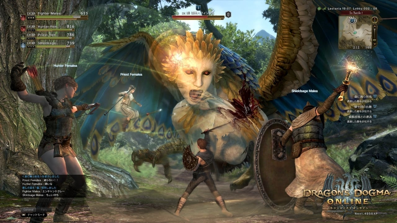 Dragon's Dogma Online - April 2015 screenshot 2