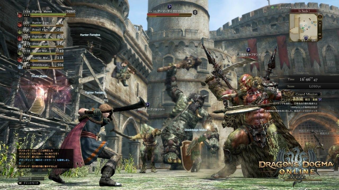Dragon's Dogma Online - April 2015 screenshot 3