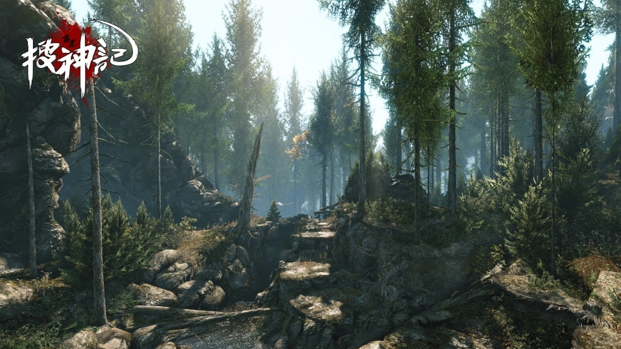 God Slayer screenshot
