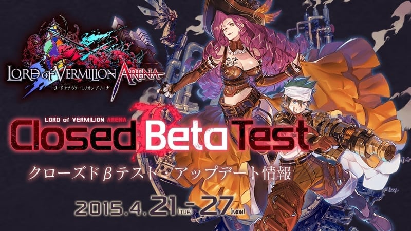 Lord of Vermillion Arena Closed Beta image