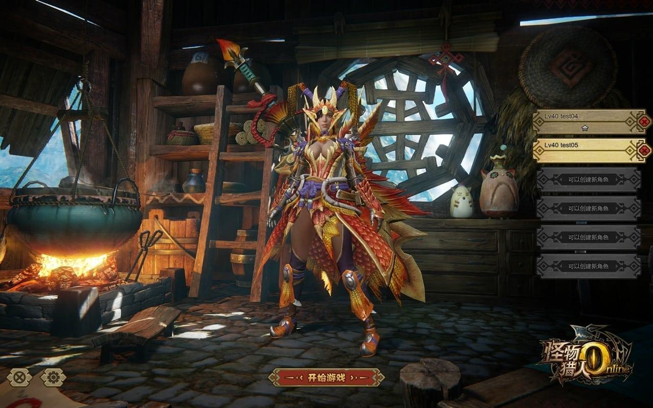 Monster Hunter Online - Star Dragon armor set 2