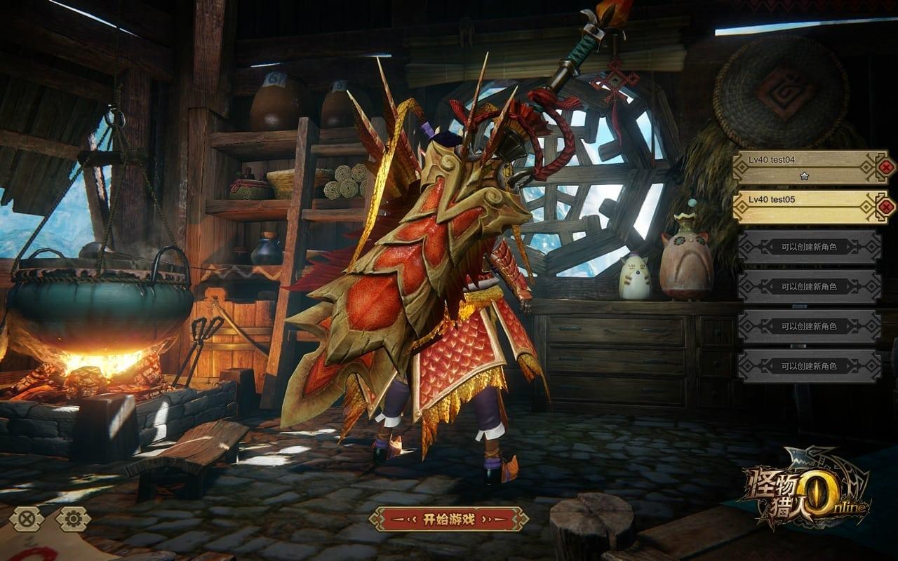 Monster Hunter Online - Star Dragon armor set 3