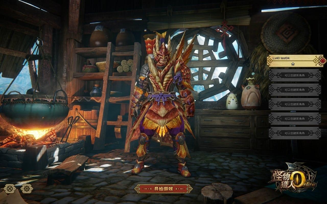 Monster Hunter Online - Star Dragon armor set 4