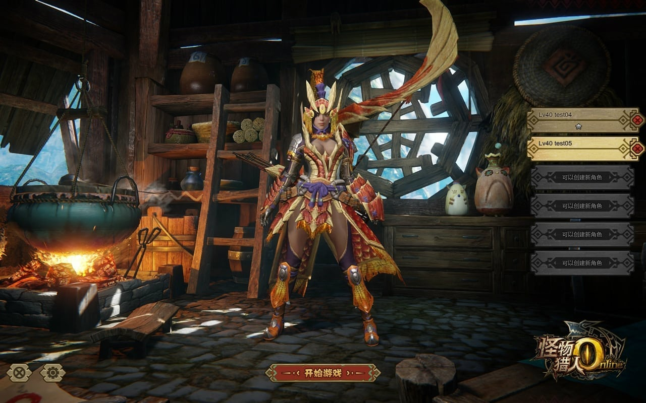 Monster Hunter Online – Preview of the China exclusive new