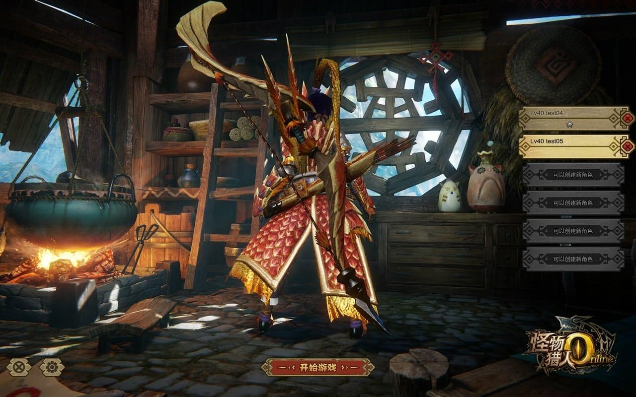 Monster Hunter Online - Star Dragon armor set 6