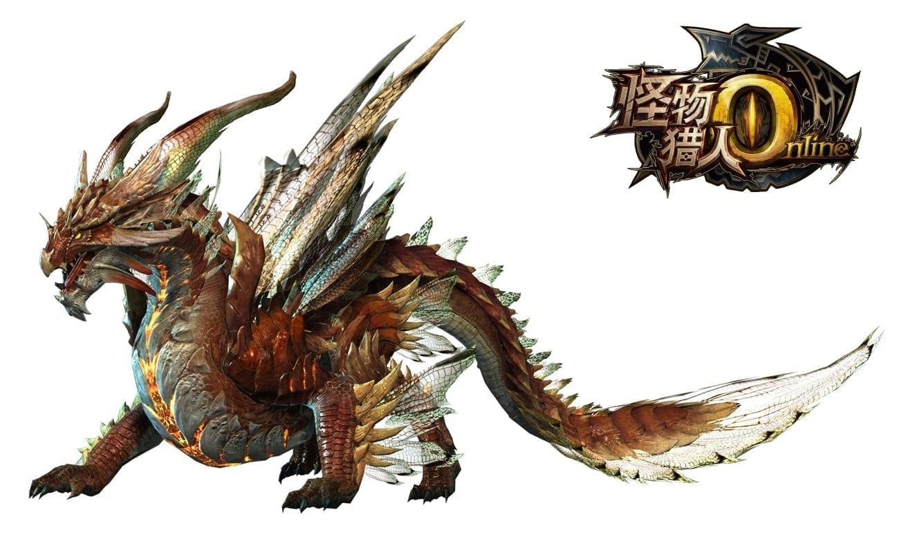 Monster Hunter Online - Star Dragon
