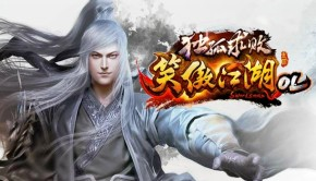 Swordsman Online China