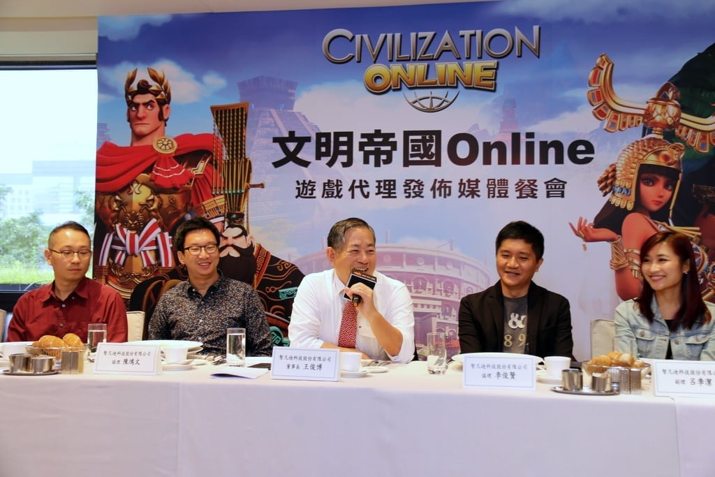 Civilization Online - Taiwan announcement