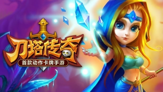 legend of dota controversial game taken down from china app