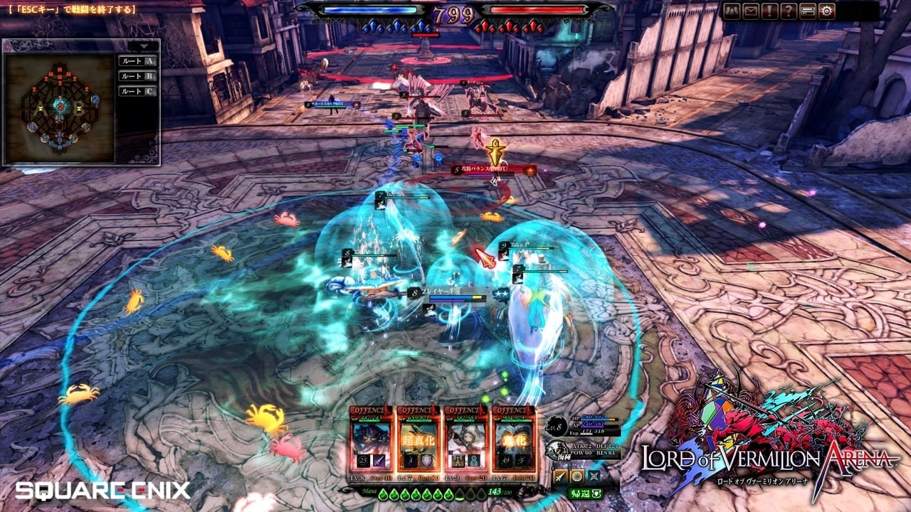 Lord of Vermilion Arena screenshot 1