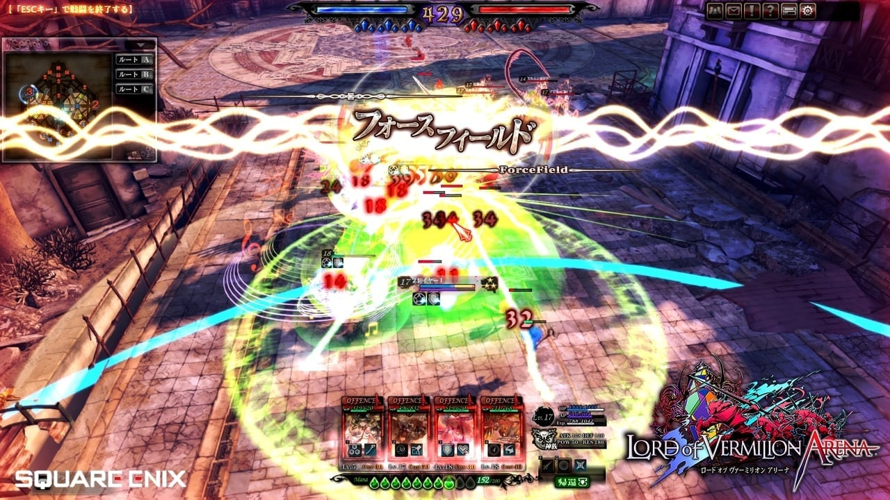 Lord of Vermilion Arena screenshot 2