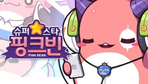 MapleStory Pink Bean