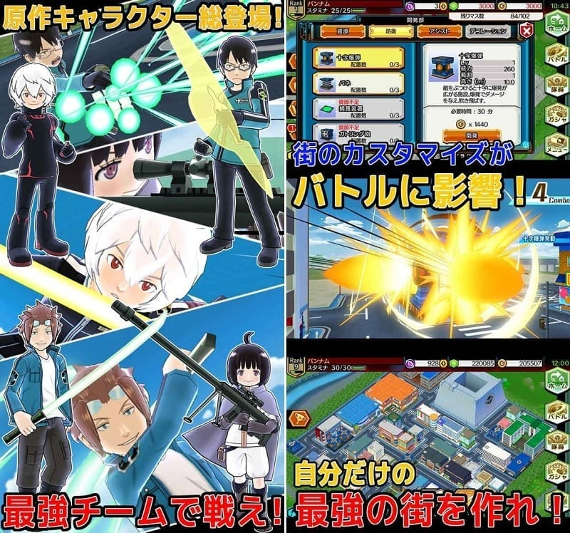 World Trigger Smash Borders image