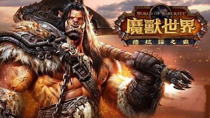 World of Warcraft Taiwan image