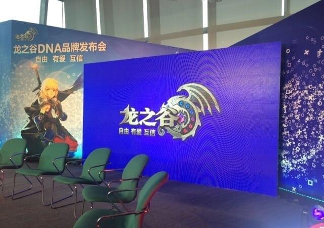 Dragon Nest - Shanghai June 2015 event