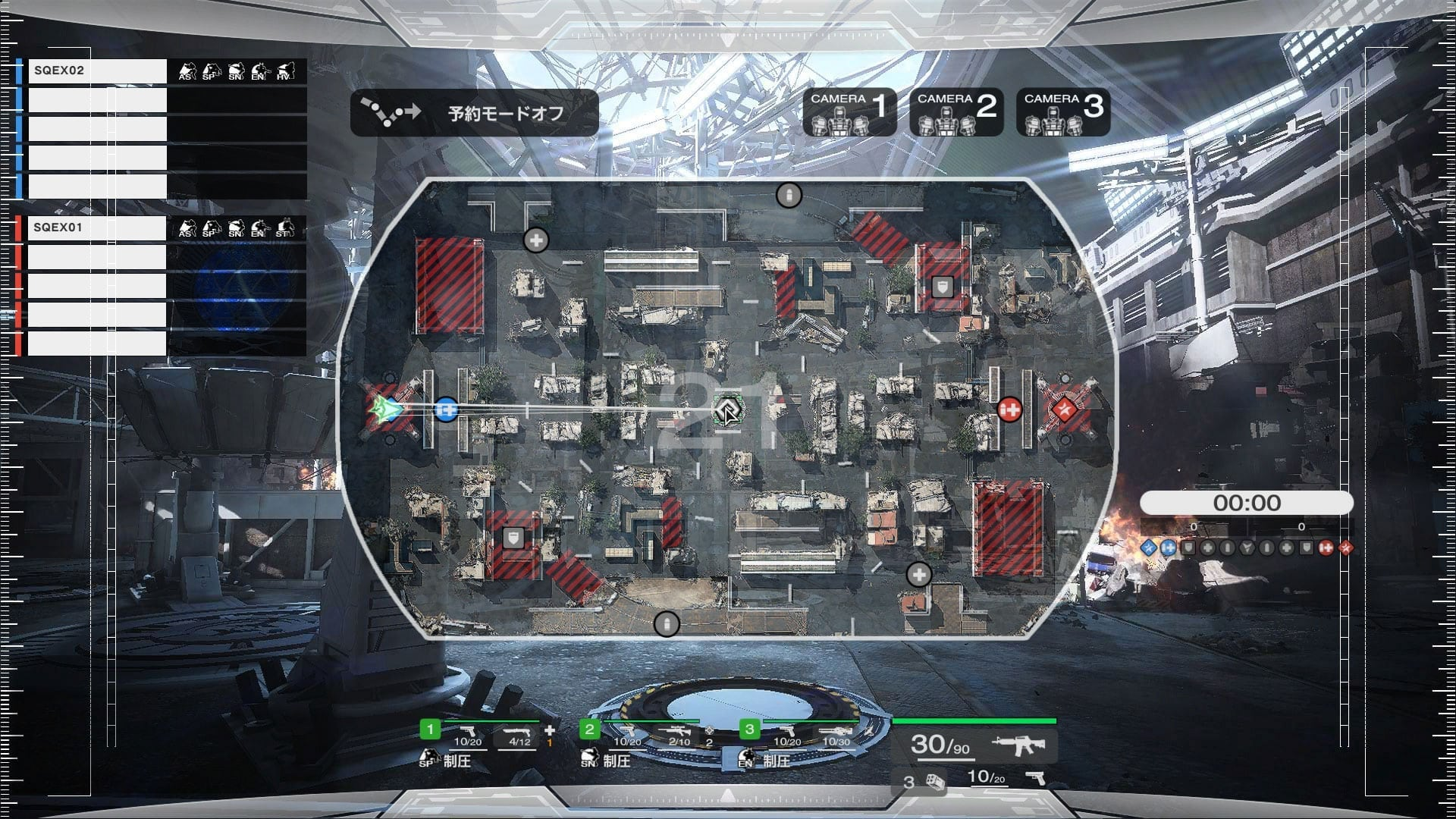Figureheads screenshot 3