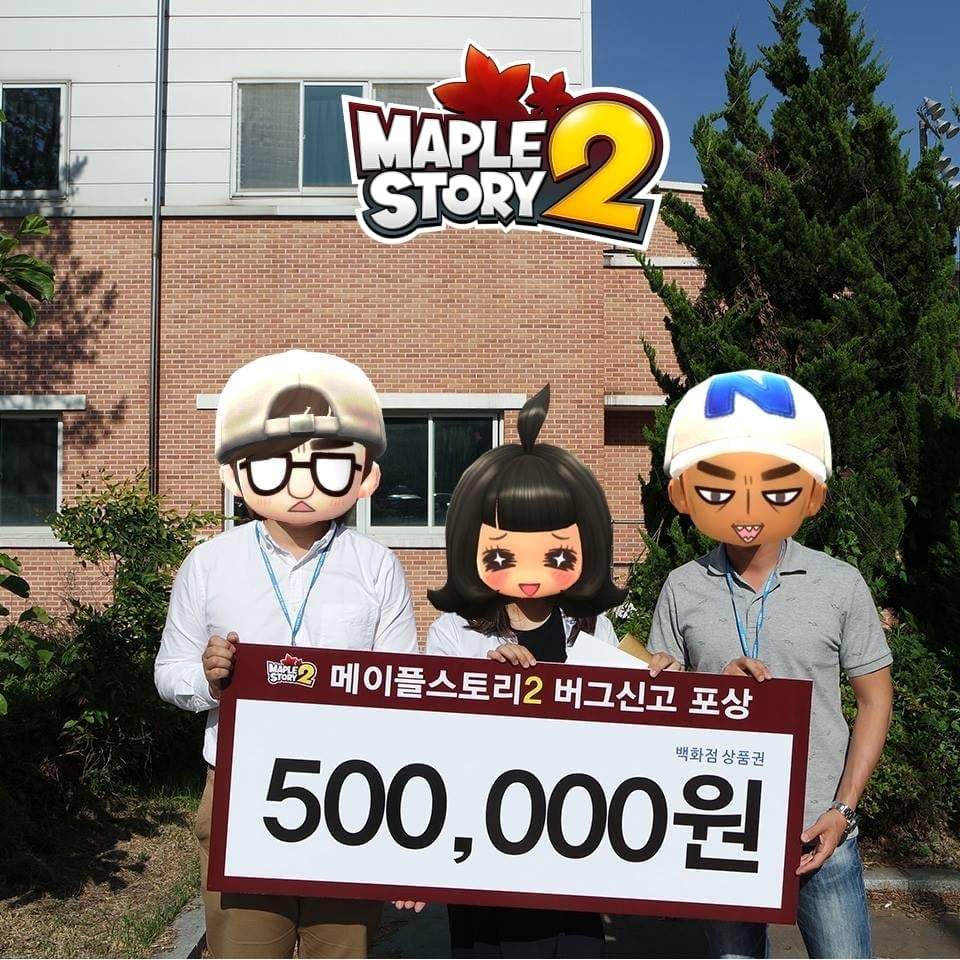 MapleStory 2 bug winner 2