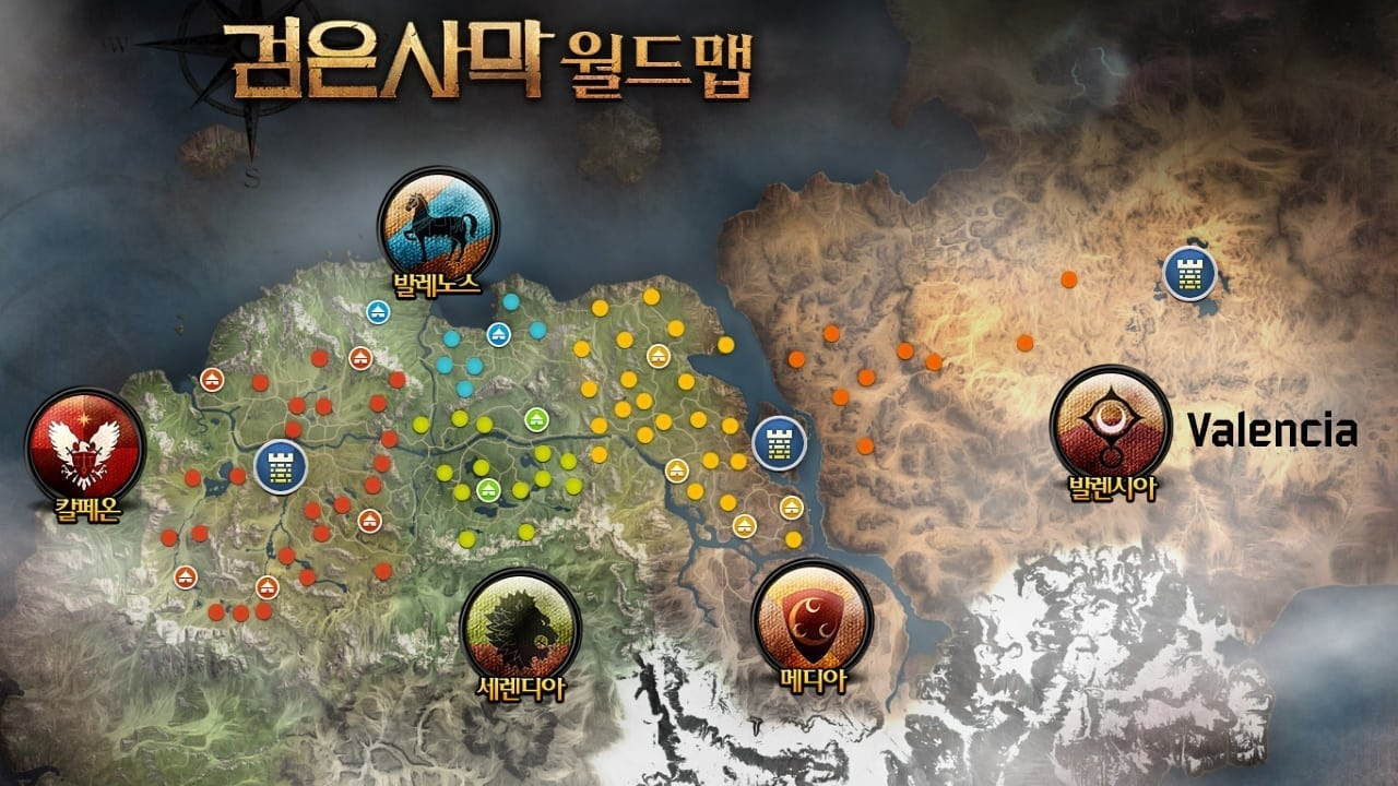 Black desert action game enters the golden age of valencia next black desert world map gumiabroncs Choice Image