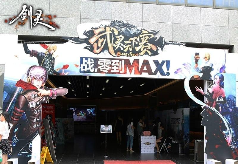 Blade & Soul China - Shanghai live event