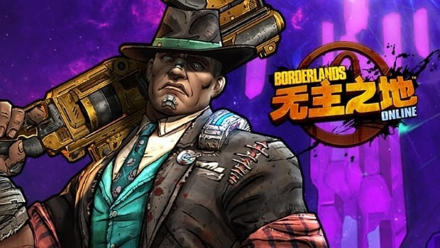 Borderlands Online - China-exclusive online shooter officially canceled MMO Culture - Bonding online gaming cultures