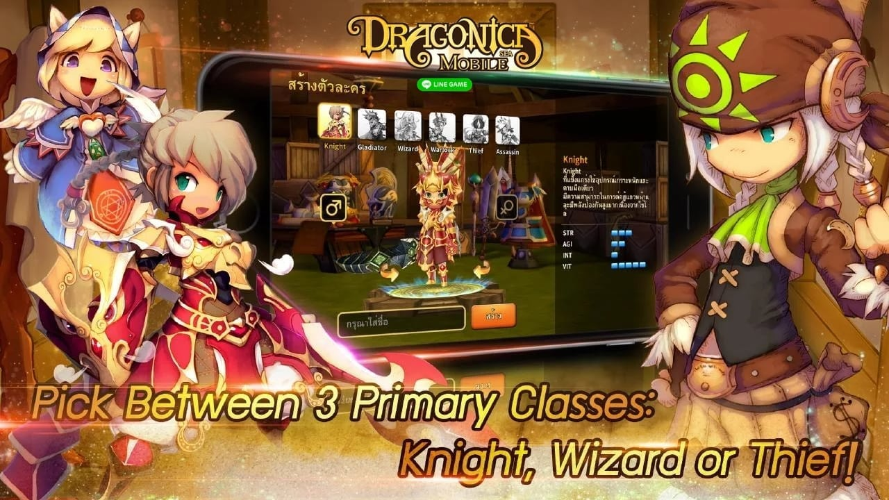 Dragonica Mobile image 1