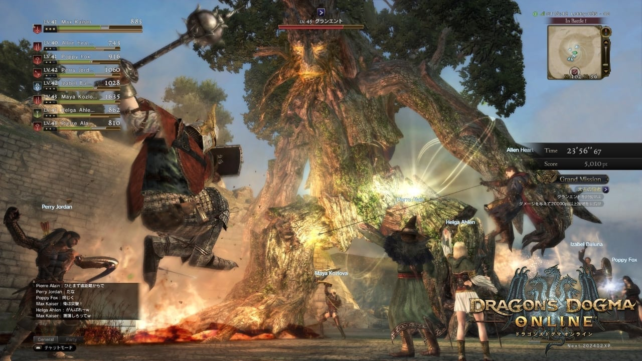Dragon's Dogma Online Japanese benchmark program is now live MMO Culture